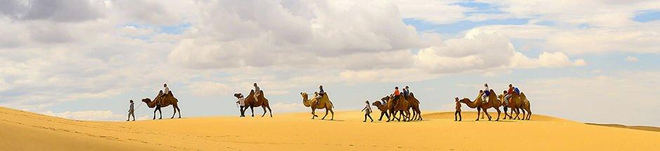 https://www.goyotravel.com/wp-content/uploads/2016/06/trips-to-mongolia-inner-banner.jpg